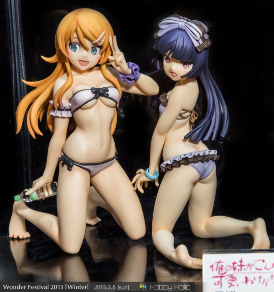 wf2015winter_8_06_02_orcatoys_04