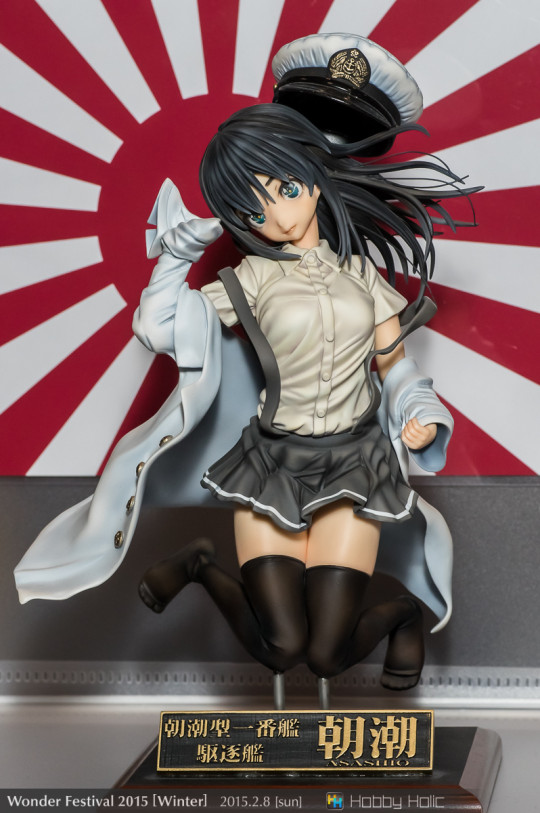 wf2015winter_8_23_02_taishoudou_01