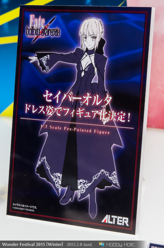 wf2015winter_alter_76
