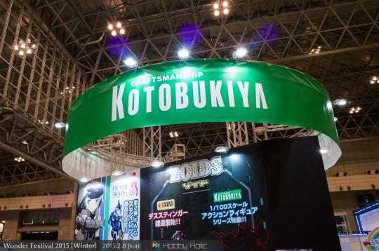 wf2015winter_kotobukiya_02