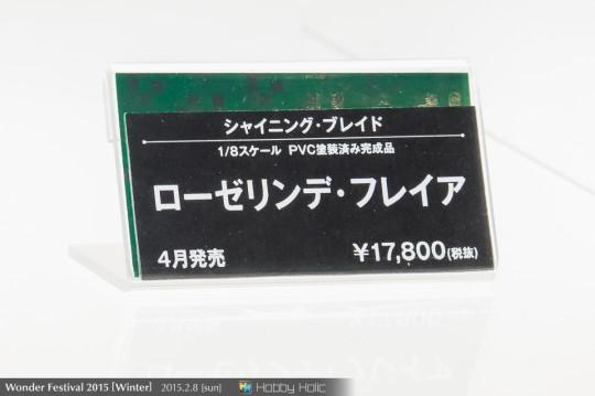 wf2015winter_kotobukiya_32