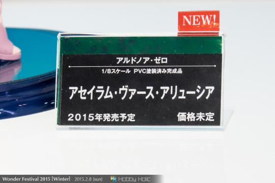wf2015winter_kotobukiya_43