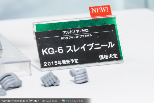 wf2015winter_kotobukiya_46