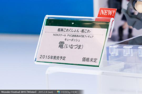 wf2015winter_kotobukiya_69