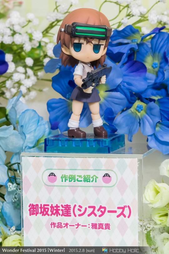 wf2015winter_kotobukiya_85