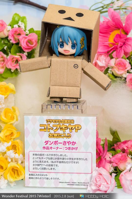 wf2015winter_kotobukiya_93