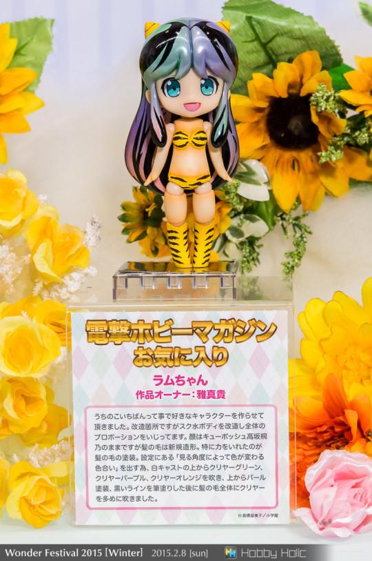 wf2015winter_kotobukiya_97