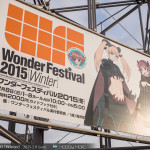 ワンダーフェスティバル2015[冬] フォトレポート-15(まとめ)ラスト!