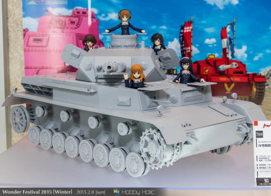 wf2015winter_wonderful_hobby04_16