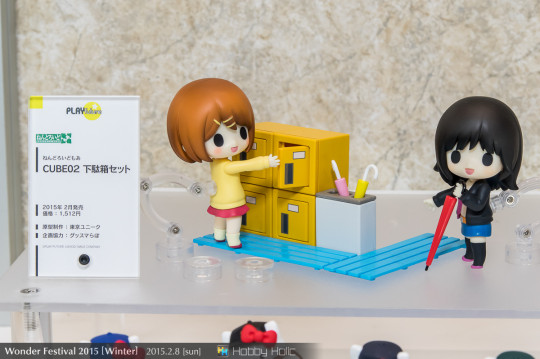 wf2015winter_wonderful_hobby04_188