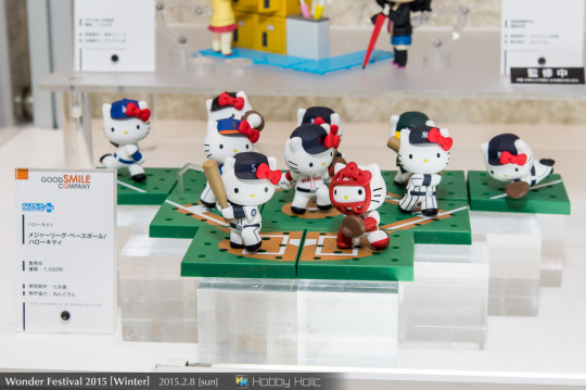 wf2015winter_wonderful_hobby04_189