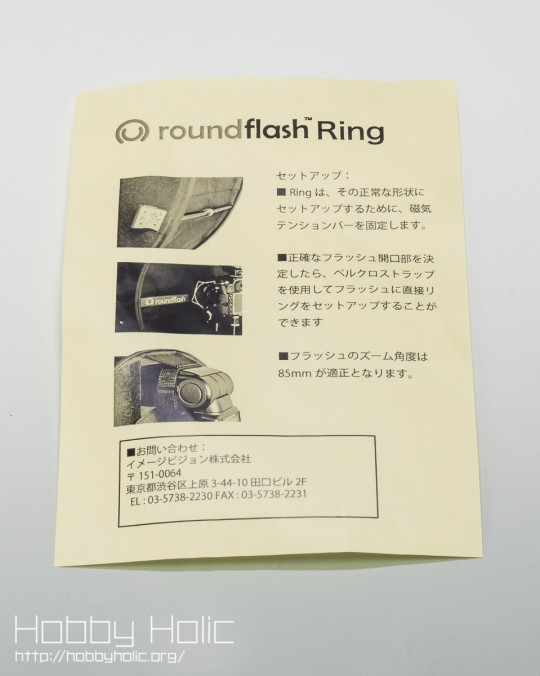 roundflash_ring_test_04