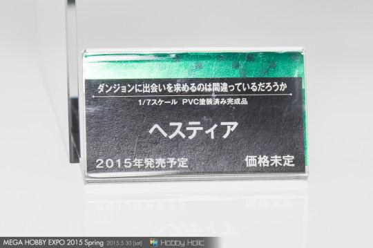 megahobby_2015_spring_kotobukiya_17