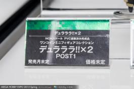 megahobby_2015_spring_kotobukiya_64