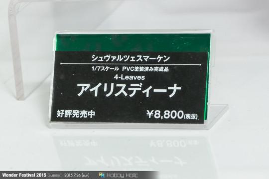 wf2015summer_kotobukiya_10