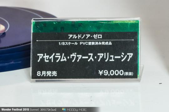 wf2015summer_kotobukiya_14