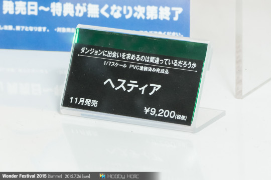 wf2015summer_kotobukiya_38