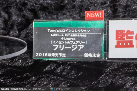 wf2015summer_kotobukiya_66