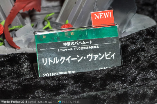 wf2015summer_kotobukiya_87