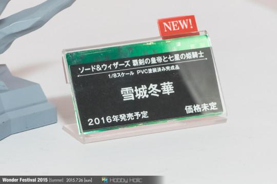 wf2015summer_kotobukiya_92