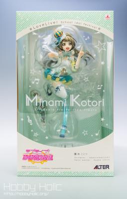 alter_minami_kotori_02
