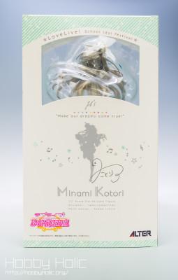 alter_minami_kotori_03